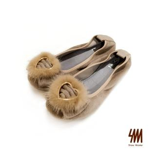 【SM】MOMO真皮款-可愛小米修身絨毛球平底娃娃鞋(可愛小米修身絨毛球平底娃娃鞋)  SM
