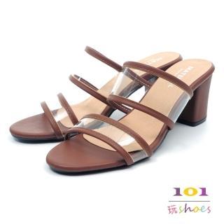 【101玩Shoes】mit. 透明雙帶粗跟時尚美型拖鞋(棕色.36-40碼) 推薦  101玩Shoes