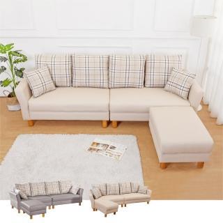 【Bernice】米洛克貓抓皮L型沙發椅組合(4人+椅凳-送抱枕-二色可選)  Bernice