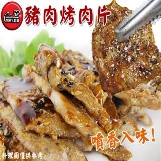 【老爸ㄟ廚房】鮮嫩多汁黑胡椒豬肉片 4盒(1kg/20片/盒)  老爸ㄟ廚房