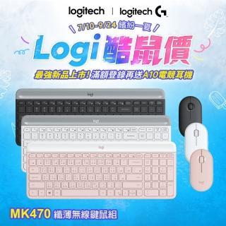【Logitech 羅技】MK470 超薄無線鍵鼠組  Logitech 羅技
