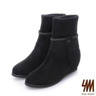 【SM】3WAYS流蘇麂皮襪套中低楔型短靴(流蘇麂皮襪套中低楔型短靴) 推薦  SM