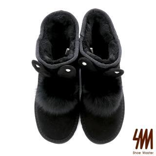 【SM】夢幻森林-毛毛兔耳水鑽平底雪靴(毛毛兔耳水鑽平底雪靴)折扣推薦  SM