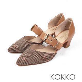 【KOKKO集團】艾菲爾鐵塔手工飾帶撞色粗跟鞋(格紋咖)  KOKKO集團