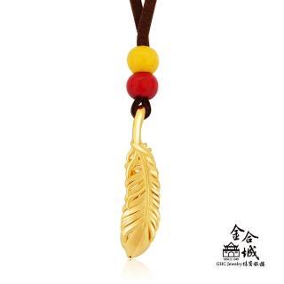 【金合城】999.9 愛情羽毛-女款 MNP0002(金重約0.58錢)折扣推薦  金合城