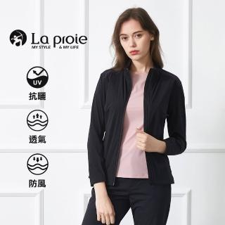 【La proie 萊博瑞】女式夏季輕薄立領彈力外套(三色-素面百搭立領輕薄抗曬外套)  La proie 萊博瑞