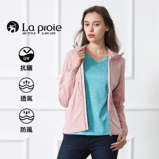 【La proie 萊博瑞】女式夏季輕薄素面連帽彈力外套(三色-運動休閒連帽涼爽抗曬外套)評價推薦  La proie 萊博瑞