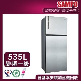 【獨家送DC扇★SAMPO 聲寶】★好禮三選一★530公升變頻一級極致節能系列雙門冰箱(SR-B53D-K3)  SAMPO 聲寶