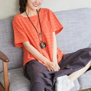 【*KatieQ 慢。生活】織線條紋口袋寬版上衣-F(橘)品牌優惠  *KatieQ 慢。生活
