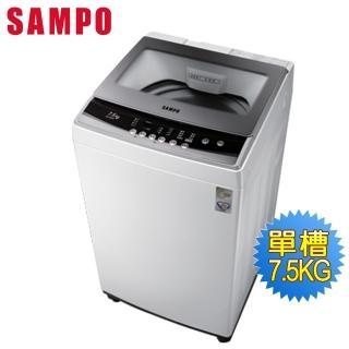 【自助價★SAMPO 聲寶】7.5公斤全自動洗衣機(ES-B08F)折扣推薦  SAMPO 聲寶