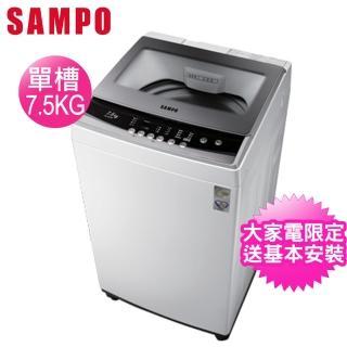 【SAMPO 聲寶】7.5公斤全自動洗衣機(ES-B08F)  SAMPO 聲寶