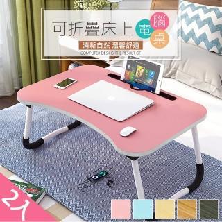 【VENCEDOR】可折疊懶人方便桌-小2入組(床上摺疊桌 筆電摺疊桌 多功能摺疊桌 懶人桌 攜帶摺疊桌)  VENCEDOR