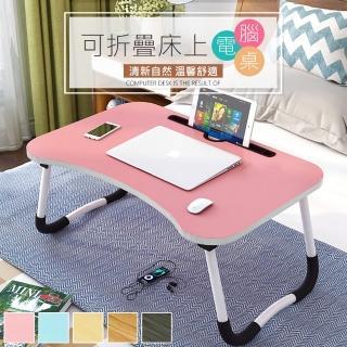 【VENCEDOR】可折疊懶人方便桌-小1入組(床上摺疊桌 筆電摺疊桌 多功能摺疊桌 懶人桌 攜帶摺疊桌)  VENCEDOR