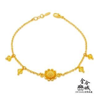 【金合城】999.9 小雛菊手鍊 MNB0002(金重約0.86錢) 推薦  金合城