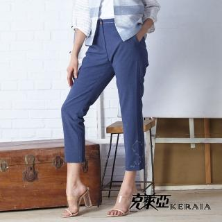 【KERAIA 克萊亞】金蔥愛心窄管顯瘦彈性長褲好評推薦  KERAIA 克萊亞