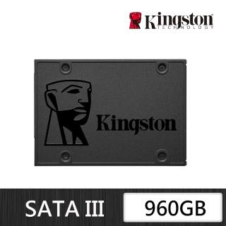 【Kingston 金士頓】A400 SATA 960GB 550/450MB 3年保固(SA400S37/960G)