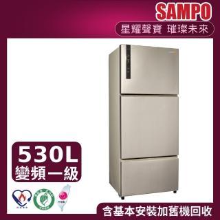【SAMPO 聲寶】★優質福利品★530公升變頻一級極致能效系列三門冰箱(SR-B53DV-Y6) 推薦  SAMPO 聲寶