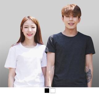 【男人幫】台灣製造純棉韓系素面短袖T恤(T1632)折扣推薦  男人幫