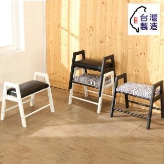 【BuyJM】工業風可堆疊A字造型鐵腳小椅凳/穿鞋椅  BuyJM