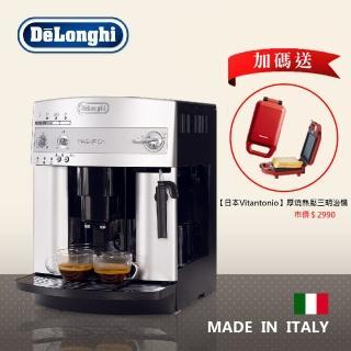 【Delonghi 迪朗奇】ESAM 3200 浪漫型 全自動義式咖啡機+【Vitantonio】厚燒熱壓三明治機  Delonghi 迪朗奇