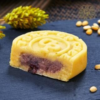 【超品起司烘焙工坊】糕餅界的馬卡龍 芋香冰糕(2入優惠/綠豆糕/綠豆冰糕)好評推薦  超品起司烘焙工坊