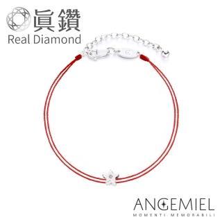 【Angemiel 安婕米】鑽石幸運雙層紅繩手鍊-星光mini(銀色)折扣推薦  Angemiel 安婕米