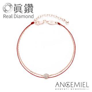 【Angemiel 安婕米】真鑽幸運雙層紅繩銀鍊手鍊-璀璨(玫瑰金)  Angemiel 安婕米