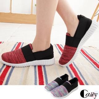 【Caiiy】M.I.T.撞色織布繃帶懶人休閒鞋A67-2(深橙/彩色)品牌優惠  Caiiy