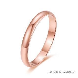 【RUIEN DIAMOND 瑞恩鑽石】情侶對戒 結婚對戒 戒圈(18K玫瑰金 男戒)  RUIEN DIAMOND 瑞恩鑽石