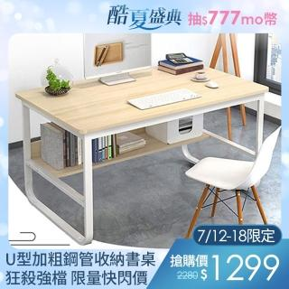 【VENCEDOR】U型加粗DIY組裝書桌-1入(快速組裝/桌下書架/加厚板材/電腦桌/辦公桌/書桌/桌子/工作桌)好評推薦  VENCEDOR