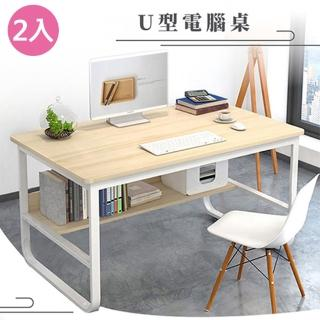 【VENCEDOR】U型加粗DIY組裝書桌-2入(快速組裝/桌下書架/加厚板材/電腦桌/辦公桌/書桌/桌子/工作桌)  VENCEDOR