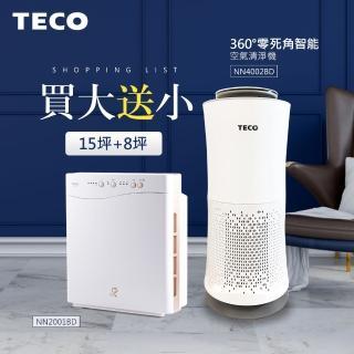 【TECO 東元】360°零死角智能空氣清淨機 NN4002BD(買大送小)好評推薦  TECO 東元