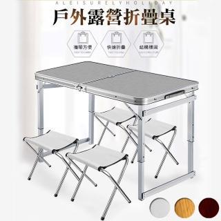 【VENCEDOR】鋁合金加粗方管露營桌 一桌四椅-1入組(露營必備 好收納 摺疊桌 工作桌 露營桌 露營組)評價推薦  VENCEDOR