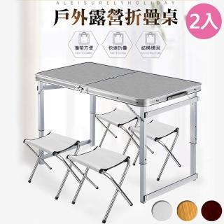 【VENCEDOR】鋁合金加粗方管露營桌 一桌四椅-2入組(露營必備 好收納 摺疊桌 工作桌 露營桌 露營組)  VENCEDOR