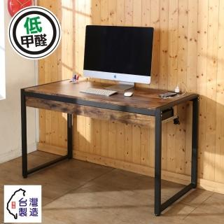 【BuyJM】低甲醛復古工業風防潑水128公分雙抽附插座筆筒工作桌/電腦桌  BuyJM