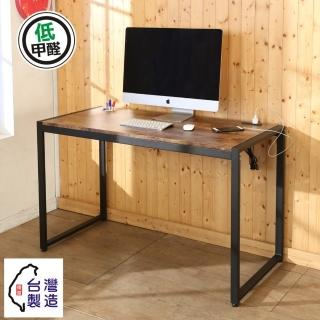【BuyJM】低甲醛復古工業風防潑水128公分附插座筆筒工作桌/電腦桌品牌優惠  BuyJM