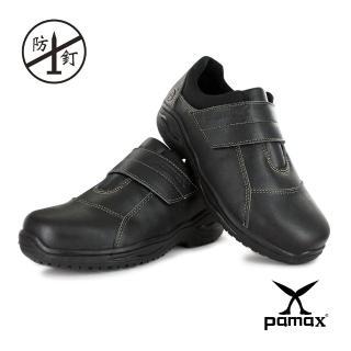 【PAMAX 帕瑪斯】防穿刺-黏貼式安全鞋(PA02401PPH黑 /有特大尺寸)  PAMAX 帕瑪斯