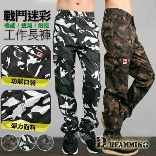 【Dreamming】戰鬥迷彩機能伸縮休閒工作長褲(共三色)折扣推薦  Dreamming