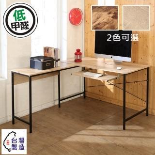 【BuyJM】工業風低甲醛防潑水單鍵盤L型工作桌/電腦桌寬140*120cm(2色)  BuyJM