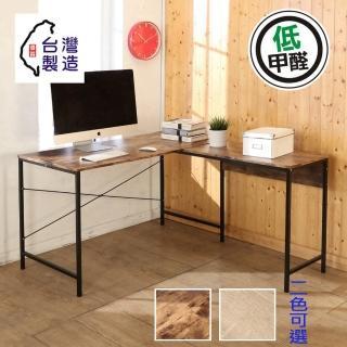 【BuyJM】工業風低甲醛防潑水L型工作桌/電腦桌寬140*120cm(2色)  BuyJM