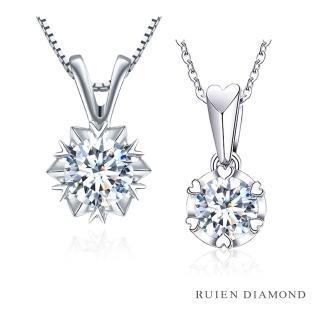 【RUIEN DIAMOND 瑞恩鑽石】GIA30分 F SI2 18K金(鑽石項墜 星光)  RUIEN DIAMOND 瑞恩鑽石