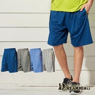 【Dreamming】陽離子輕舒適海灘休閒運動短褲(共四色)好評推薦  Dreamming