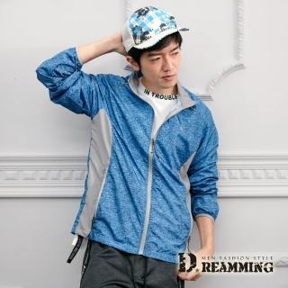 【Dreamming】輕盈混色防曬休閒運動風衣外套(共二色)好評推薦  Dreamming