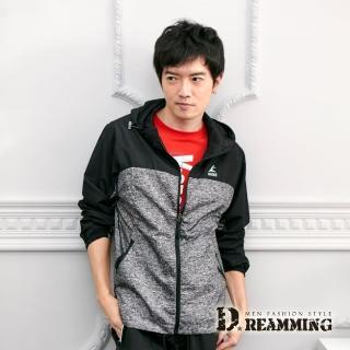 【Dreamming】時尚拼色防曬休閒運動風衣連帽外套(共二色)優惠推薦  Dreamming