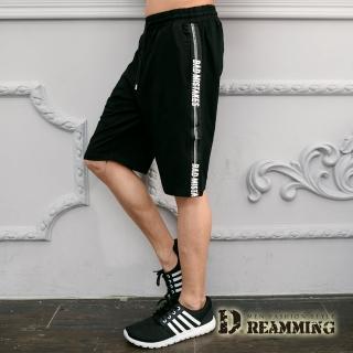【Dreamming】滾邊織條不起球休閒運動棉質短褲(黑色) 推薦  Dreamming