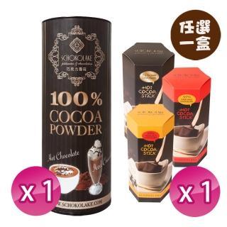 【巧克力雲莊】可可粉+可可攪活動組折扣推薦  巧克力雲莊