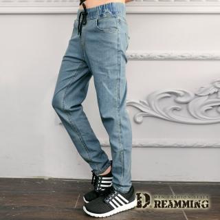 【Dreamming】超彈力素色抽繩平口休閒牛仔長褲(共四色)  Dreamming