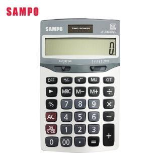 【SAMPO 聲寶】12位數桌上型商用計算機(JF-B1302VL)  SAMPO 聲寶