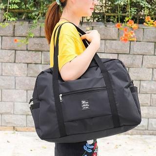 【E.City】可肩背大容量折疊拉桿行李旅行袋(可手提、肩背、斜背)優惠推薦  E.City