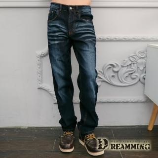 【Dreamming】皺痕刷色伸縮休閒直筒牛仔褲(深藍)好評推薦  Dreamming